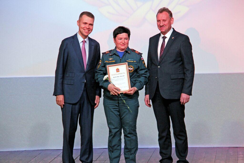 Мероприятие ко Дню пожарной охраны России