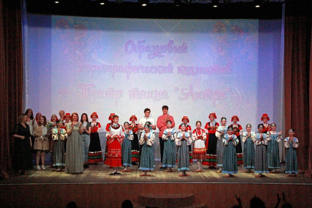 Отчетный концерт ОХК «Театр танца «Антре»